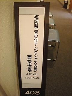 赤坂小梅の画像 p1_31