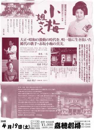 赤坂小梅の画像 p1_37